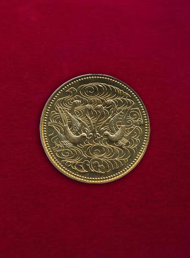 【日本】昭和天皇御在位60年記念 10万円金貨 昭和61年
