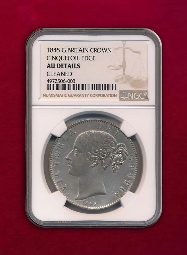 【イギリス】Crown 1845 ヴィクトリア ・ヤング