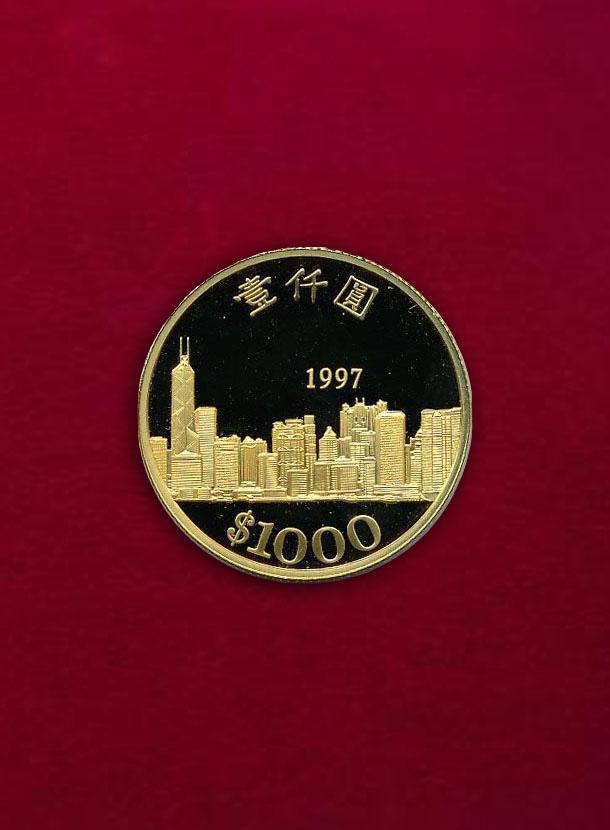 【香港】1,000 Dollars 1997 香港返還
