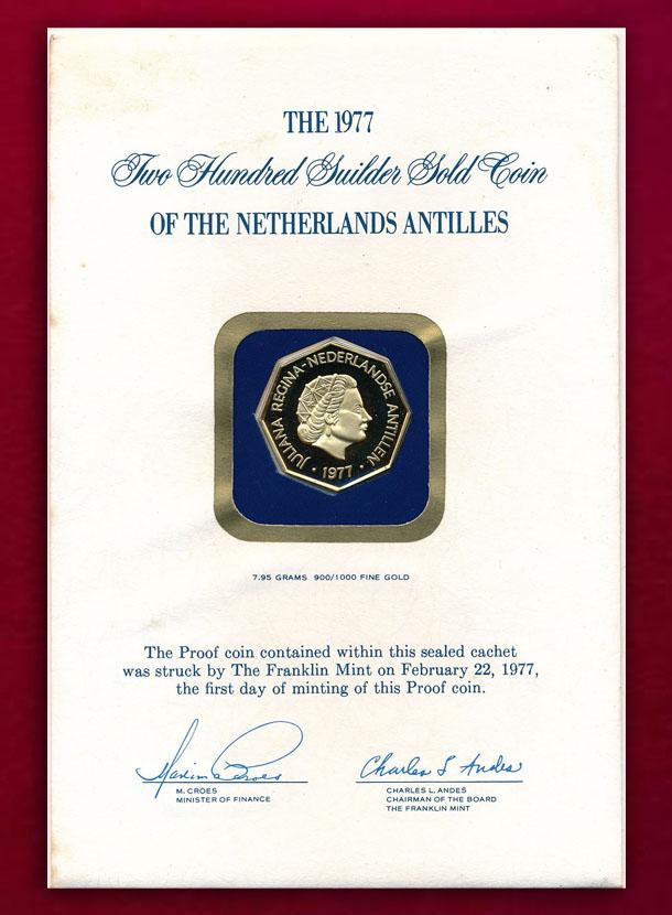 【オランダ領アンティル諸島】250 Gulden 1971