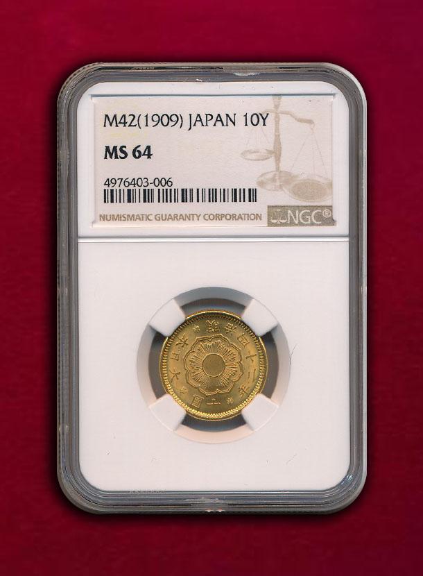 【日本】新10円金貨 明治42年
