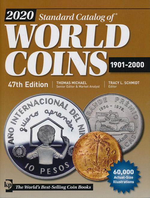 世界のコイン標準カタログ 20世紀版(1901-2000) 第47版