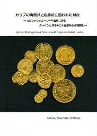 book-060-3