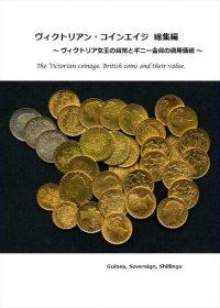 book-060-4