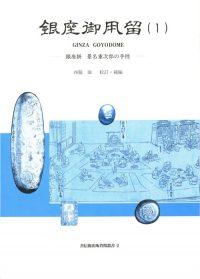 book-071