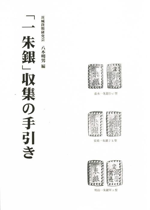 book-072