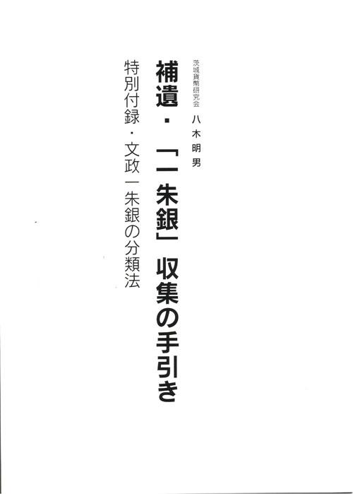 book-073