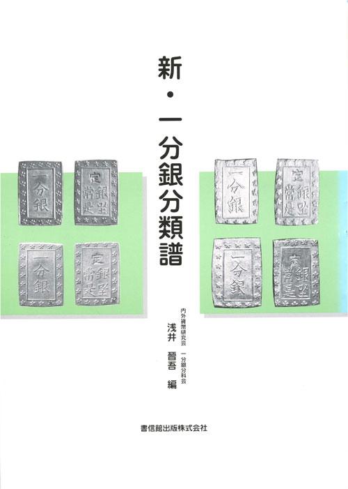 book-079