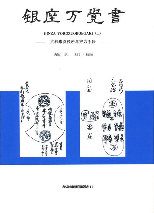 book-088