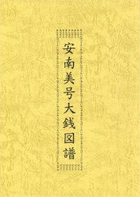 book-093