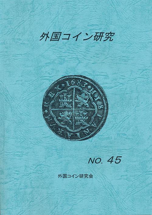 book-125