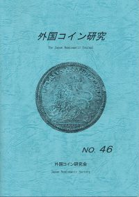 book-126