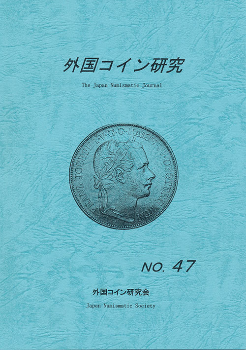 book-127