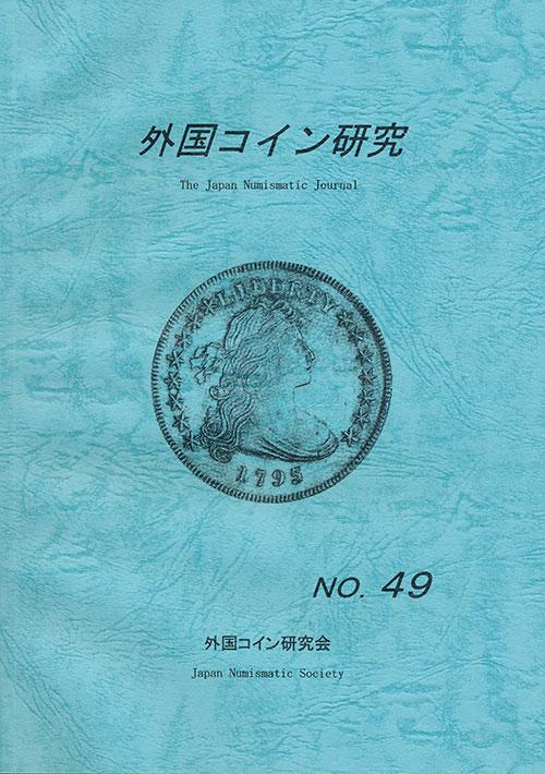 book-129