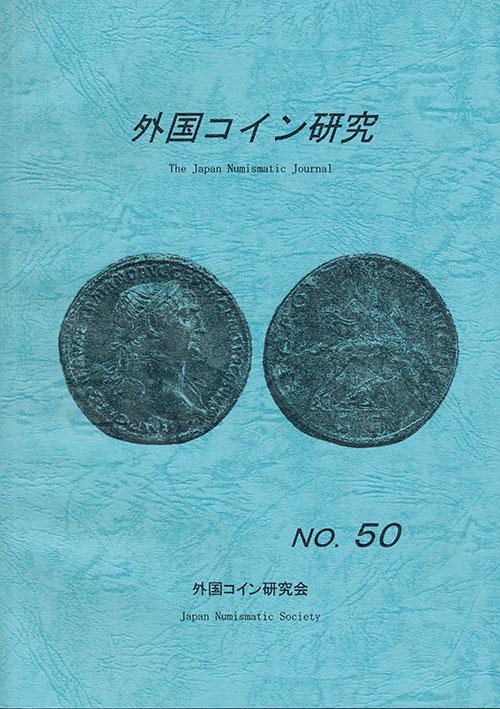 book-130