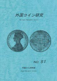 book-131