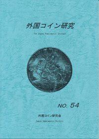 book-134