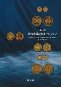 book-201