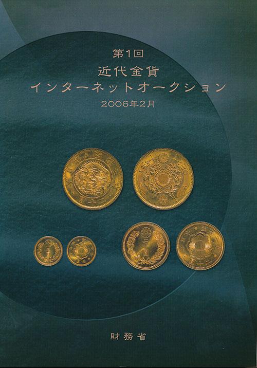 book-202