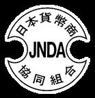 Jnda Logo