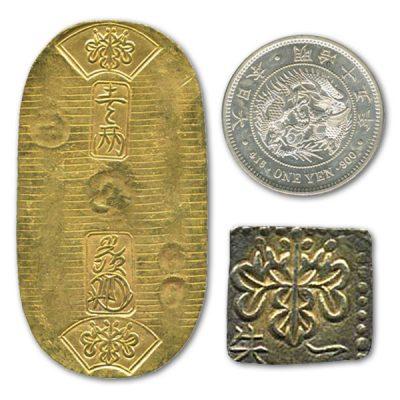 高価買取の日本コイン