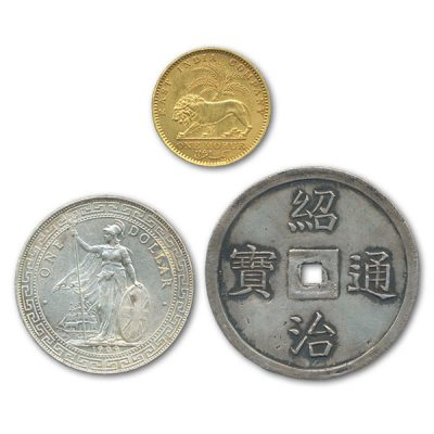 高価買取のアジア・アフリカコイン