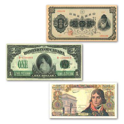 高価買取の紙幣