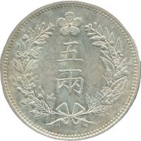 purchase-asia-africa1-HPASAF08