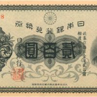 purchase-banknote-001