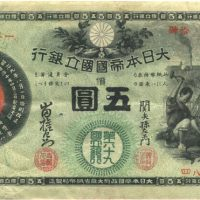 purchase-banknote-002