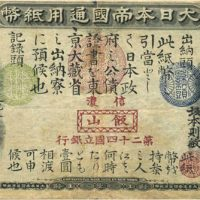 purchase-banknote-003