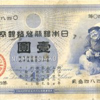 purchase-banknote-005