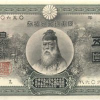 purchase-banknote-006