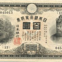 purchase-banknote-007