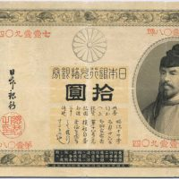 purchase-banknote-008