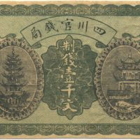 purchase-banknote-013