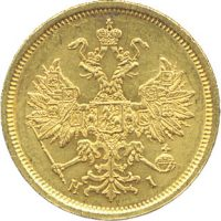 purchase-east-euro-HPEEURO03