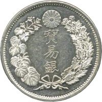 purchase-japan-0-JPN010
