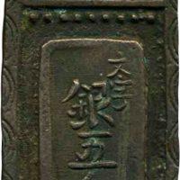purchase-japan-JPN006