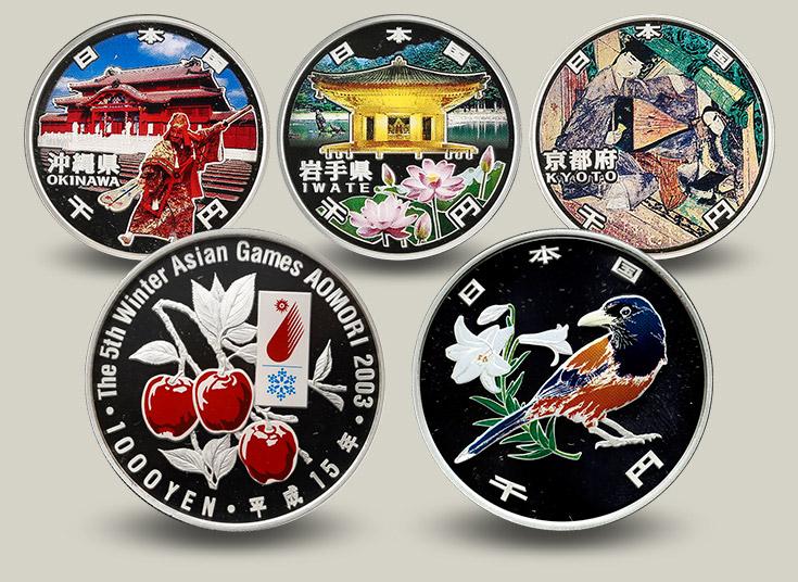 日本の記念コインの画像